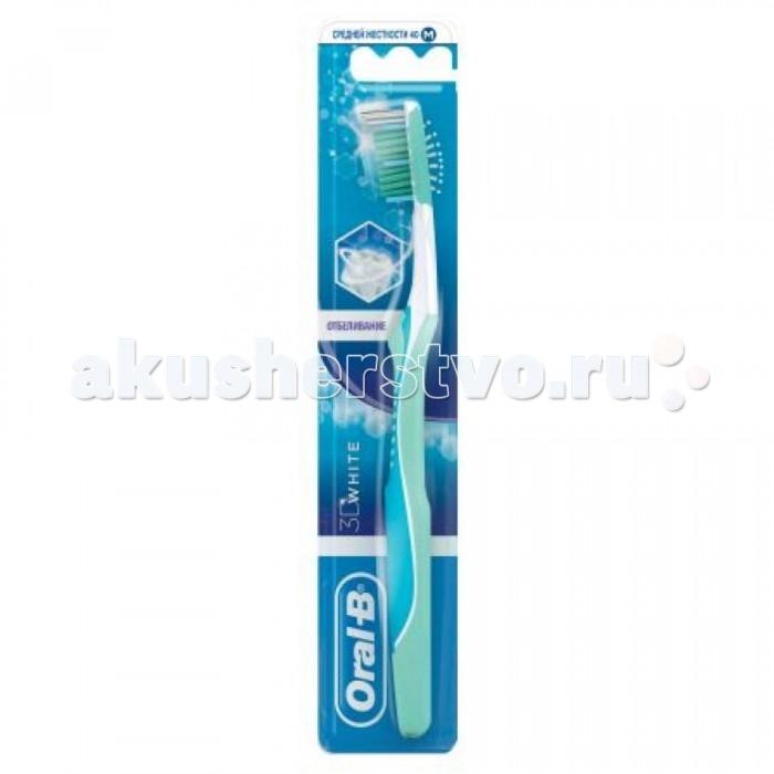 Гигиена полости рта Oral-B 3Д White 40 средняя Зубная щетка зубная щетка oral b 3 effect натуральная свежесть 40 средняя 1шт 1109749