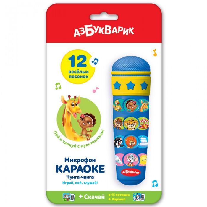 Электронные игрушки Азбукварик Караоке микрофон Чунга-чанга