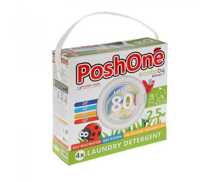 Бытовая химия Posh one Ecobaby Delicate концентрат стиральный порошок 2500 г 80 стирок стиральный порошок для ручной стирки пемос 350 г