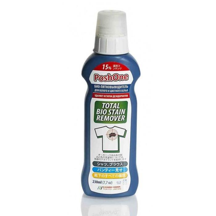Бытовая химия Posh one TBR Био-пятновыводитель для белого и цветного белья 230 мл средства для мытья посуды posh one средство для мытья посуды posh one dishwashing liguid pomegranate с экстрактом граната