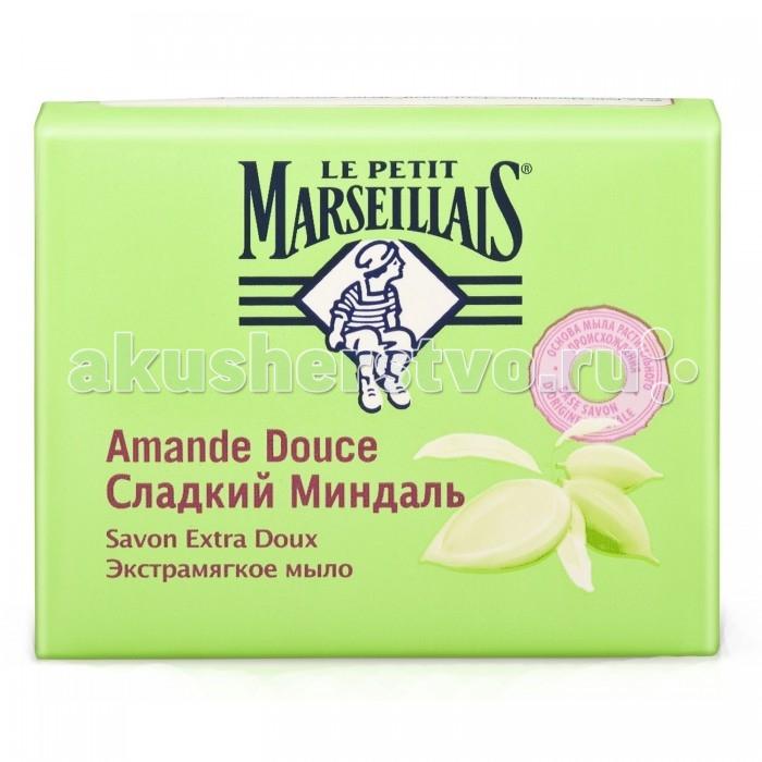 где купить  Косметика для мамы Le Petit Marseillais Кусковое мыло Экстрамягкое Сладкий Миндаль 90 г  по лучшей цене