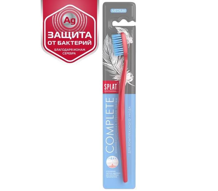 Гигиена полости рта Splat Complete Зубная щетка для комплексного ухода средняя 1201-02-04 splat splat зубная щетка сенситив средняя профешнл зубная щетка