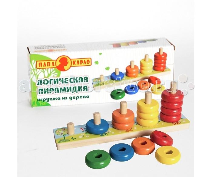 Деревянные игрушки Папа Карло Пирамидка 9461R краснокамская игрушка развивающая пирамидка кольцевая
