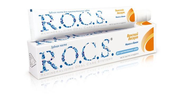 Гигиена полости рта R.O.C.S. Зубная паста Манго и Банан для чувствительных зубов 74 гр средство для отбеливания зубов lit pack 3 1 blue