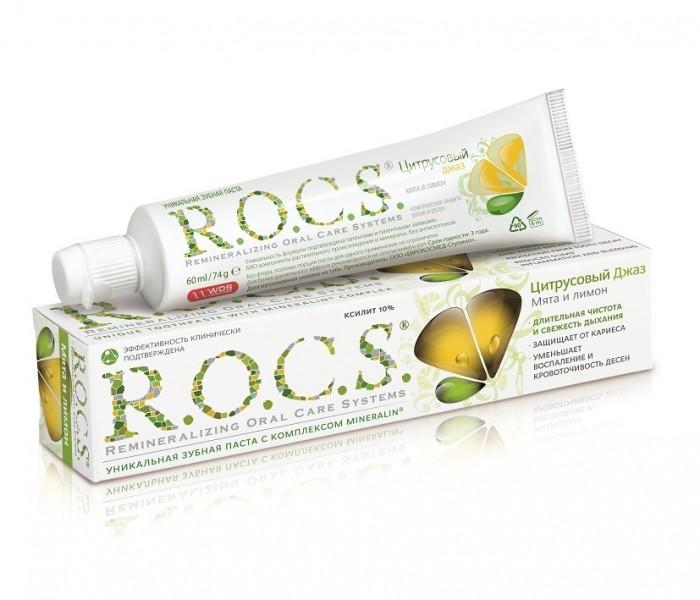 Гигиена полости рта R.O.C.S. Мята и Лимон Зубная паста 74 гр зубные пасты r o c s зубная паста шоколад и мята 74 гр