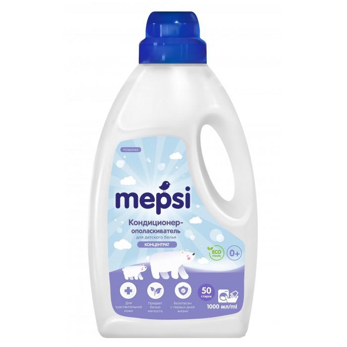 Детские моющие средства Mepsi Кондиционер-ополаскиватель для детского белья 1 л ароматизатор воздуха chupa chups яблоко на дефлектор мембранный 5 мл