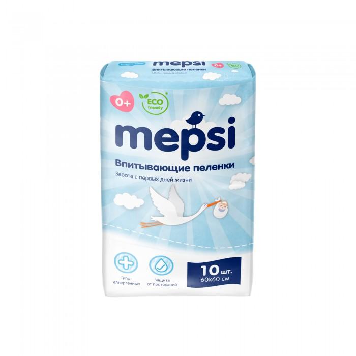Одноразовые пеленки Mepsi Пелёнки детские впитывающие 60х60 см