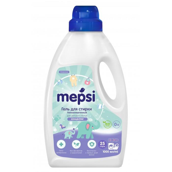 Детские моющие средства Mepsi Гель для стирки детского белья 1 л гель для стирки liq арома капсулы 1 л 900215