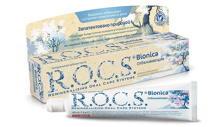 Гигиена полости рта R.O.C.S. Бионика Отбеливающая Зубная паста 74 гр r o c s зубная паста бионика д чувтвительных зубов 74г 74 гр