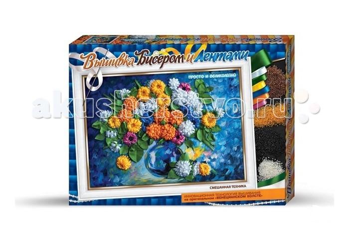 Купить Наборы для вышивания, Danko Toys Набор для творчества Вышивка бисером и лентами Хризантемы