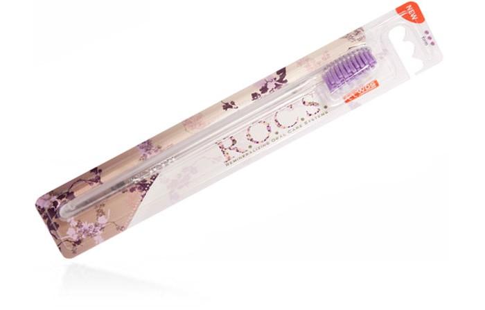 Гигиена полости рта R.O.C.S. Модельная Зубная щетка жесткая гигиена полости рта r o c s модельная зубная щетка средняя