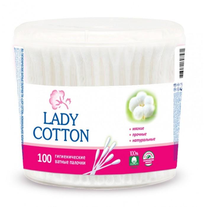 Уход за малышом Lady Cotton Косметические ватные палочки 100 шт.