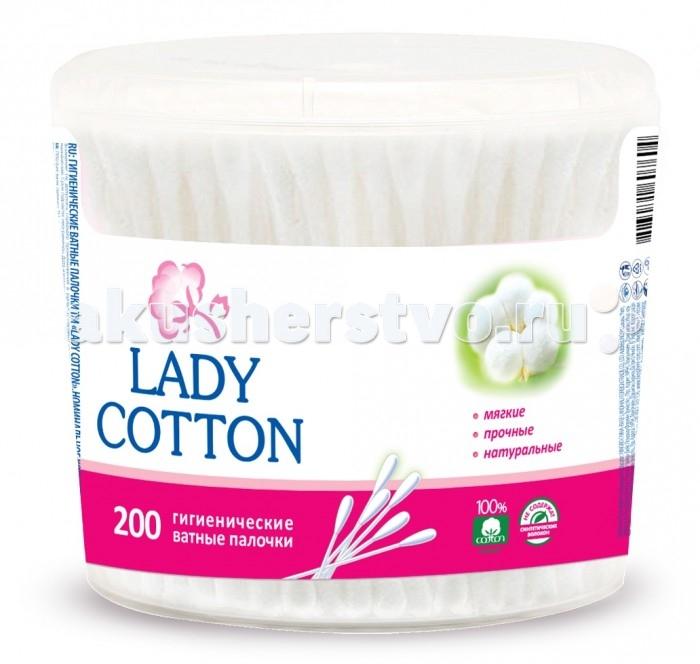 Уход за малышом Lady Cotton Косметические ватные палочки баночка 200 шт.