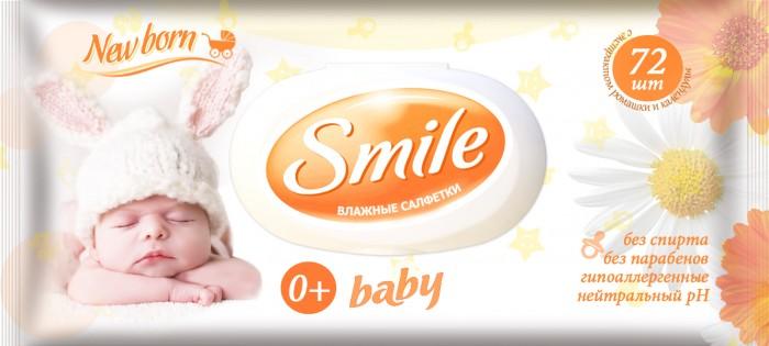 Салфетки Smile Салфетки влажные Ромашка и календула New Born 72 шт. влажные салфетки ponky baby 120 шт