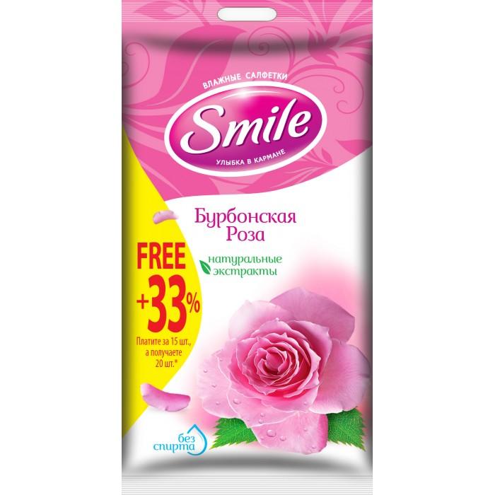 Салфетки Smile Салфетки влажные Daile Бурбонская роза 15 шт. влажные салфетки страна здравландия t control охлаждающие 15 шт