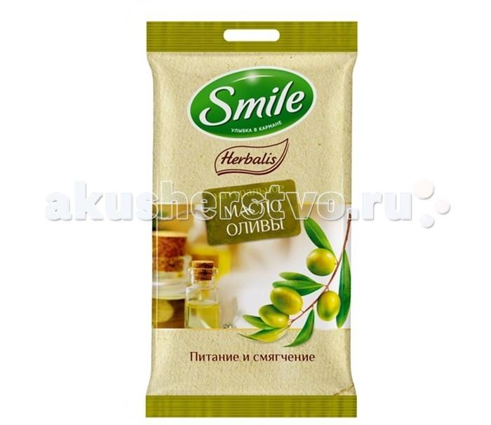 Салфетки Smile Салфетки влажные Herbalis с маслом оливы 10 шт. smile салфетки влажные special 15 шт антибактериальные с подорожником