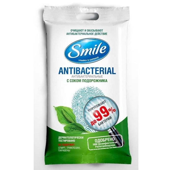 Салфетки Smile Салфетки влажные Special 15 шт. Антибактериальные с подорожником