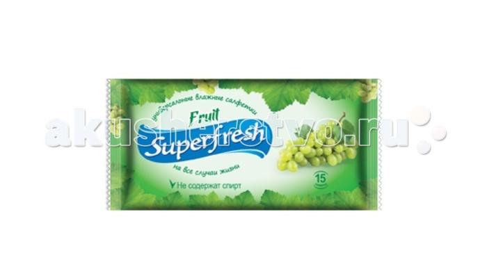 Салфетки SuperFresh Салфетки влажные Fruit 15 шт. недорого