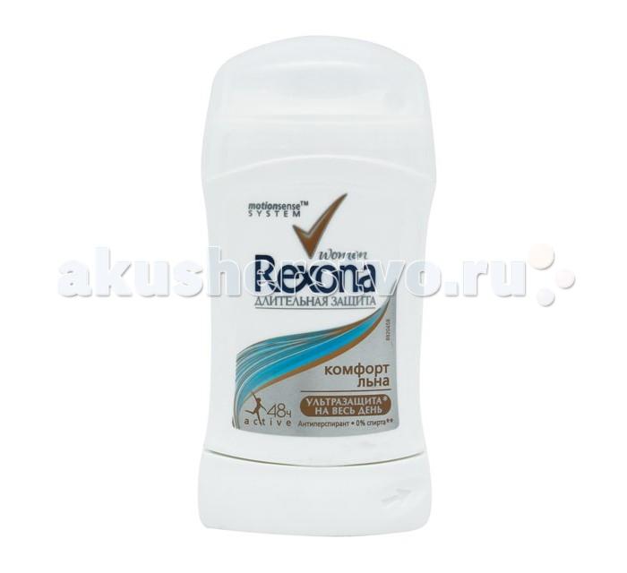 Косметика для мамы Rexona stick Комфорт льна дезодорант-карандаш 40 мл косметика для мамы rexona roll комфорт льна дезодорант шариковый 50 мл