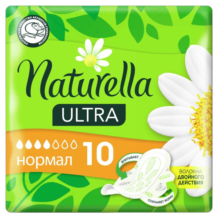 где купить Гигиена для мамы Naturella Ultra Женские гигиенические прокладки ароматизированные Camomile Normal Single 10 шт. по лучшей цене
