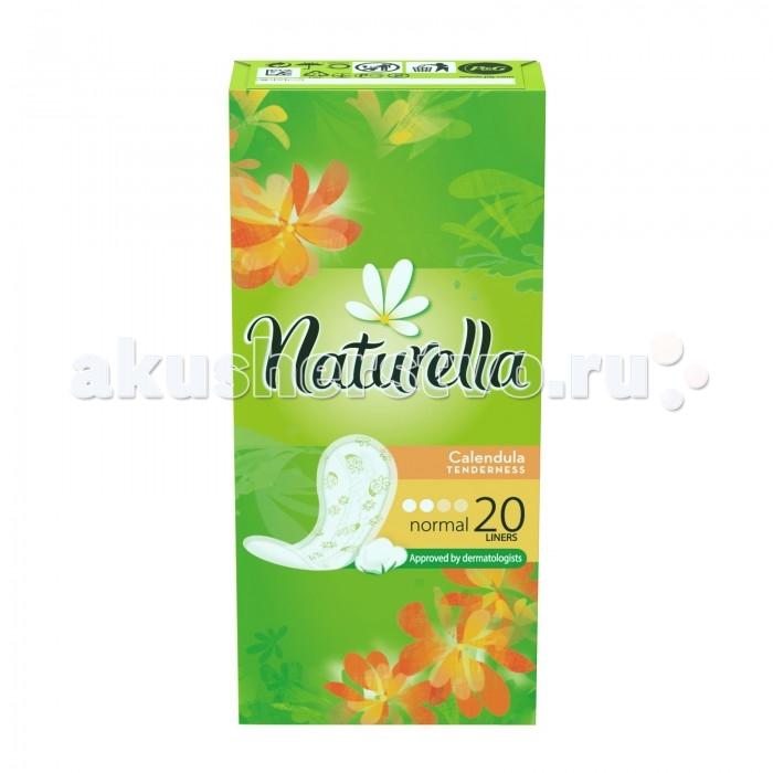 Гигиена для мамы Naturella Женские гигиенические прокладки на каждый день Calendula Tenderness Plus с ароматом календулы Single 20 шт.