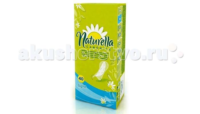 где купить Гигиена для мамы Naturella Женские гигиенические прокладки на каждый день Camomile Light Duo 40 шт. по лучшей цене