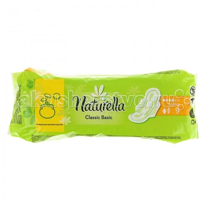 где купить Гигиена для мамы Naturella Classic Женские гигиенические прокладки ароматизир с крылышками Basic Normal 9 шт. по лучшей цене