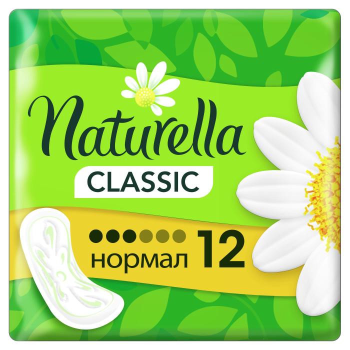 где купить Гигиена для мамы Naturella Classic Женские гигиенические прокладки без крылышек Camomile Normal Single 12 шт. по лучшей цене