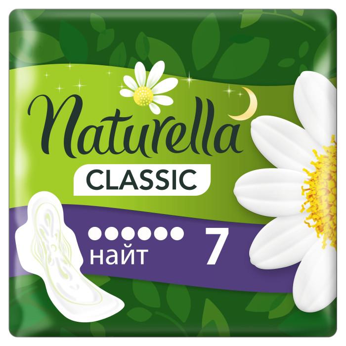 где купить Гигиена для мамы Naturella Classic Женские гигиенические прокладки с крылышками Camomile Night Single 7 шт. по лучшей цене