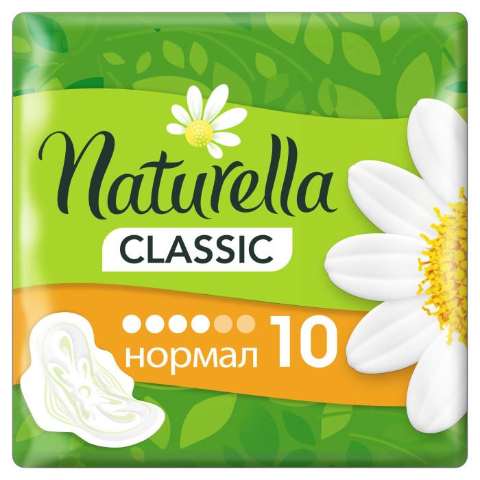 где купить Гигиена для мамы Naturella Classic Женские гигиенические прокладки с крылышками Camomile Normal Single 10 шт. по лучшей цене