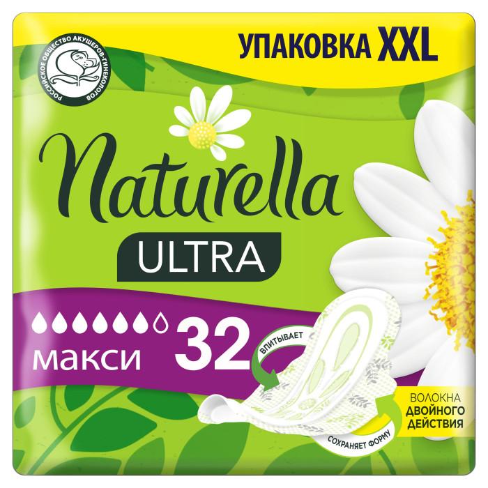 где купить Гигиена для мамы Naturella Ultra Женские гигиенические прокладки ароматизированные Camomile Maxi Quatro 32 шт. по лучшей цене