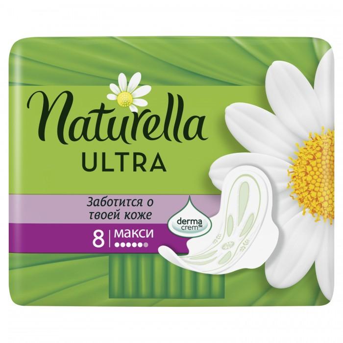 где купить Гигиена для мамы Naturella Ultra Женские гигиенические прокладки ароматизированные Camomile Maxi Single 8 шт. по лучшей цене
