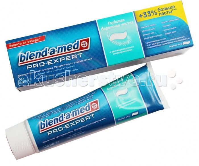 Гигиена полости рта Blend-a-med Зубная паста ProExpert Глубокая бережная чистка Ледяная мята 100 мл зубная паста анти кариес мята blend a med 100 мл