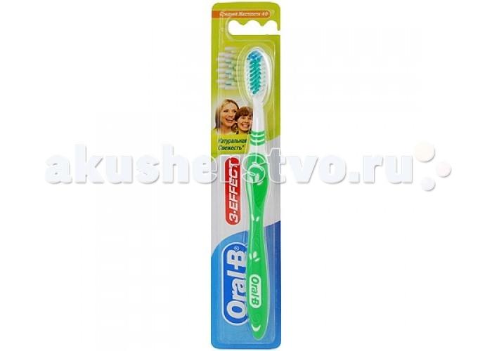 Гигиена полости рта Oral-B Зубная щетка 3-Effect Свежесть 40 средняя 1 шт. зубная щетка oral b 3 effect натуральная свежесть 40 средняя 1шт 1109749