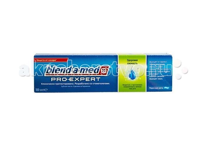 Гигиена полости рта Blend-a-med Зубная паста ProExpert Здоровая свежесть Перечная мята 100 мл blend a med зубная паста 3d white свежесть мятный поцелуй