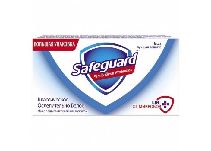 Косметика для мамы Safeguard Мыло туалетное Классическое Ослепительно Белое 125 г karali мыло туалетное віленскае барока цвет белый 80 г
