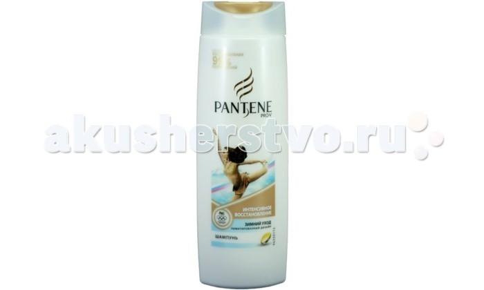 Косметика для мамы Pantene Шампунь Интенсивное Восстановление Зимний уход 400 мл pantene pantene спрей для волос интенсивное восстановление 150 мл