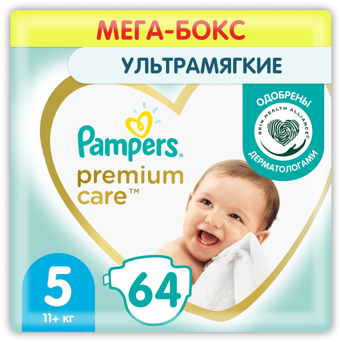 Pampers Подгузники Premium Care Junior р.5 (11-18 кг) 88 шт.