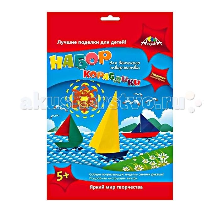 Апплика Набор для детского творчества мобиль Кораблик набор для детского творчества сердечко