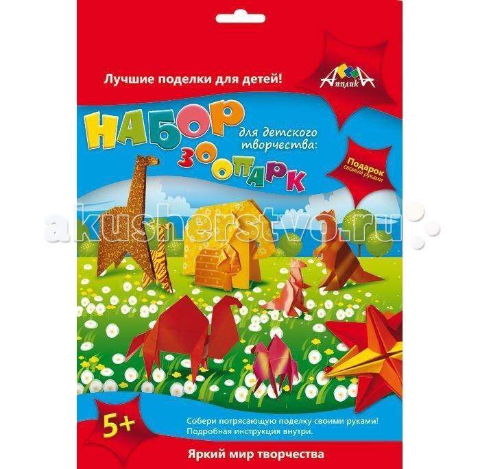 Апплика Набор для детского творчества мобиль Зоопарк набор для детского творчества сердечко