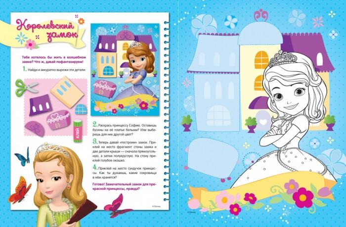 Наборы для творчества Disney Аппликация для малышей София Прекрасная наборы для творчества росмэн аппликация для малышей вишенки