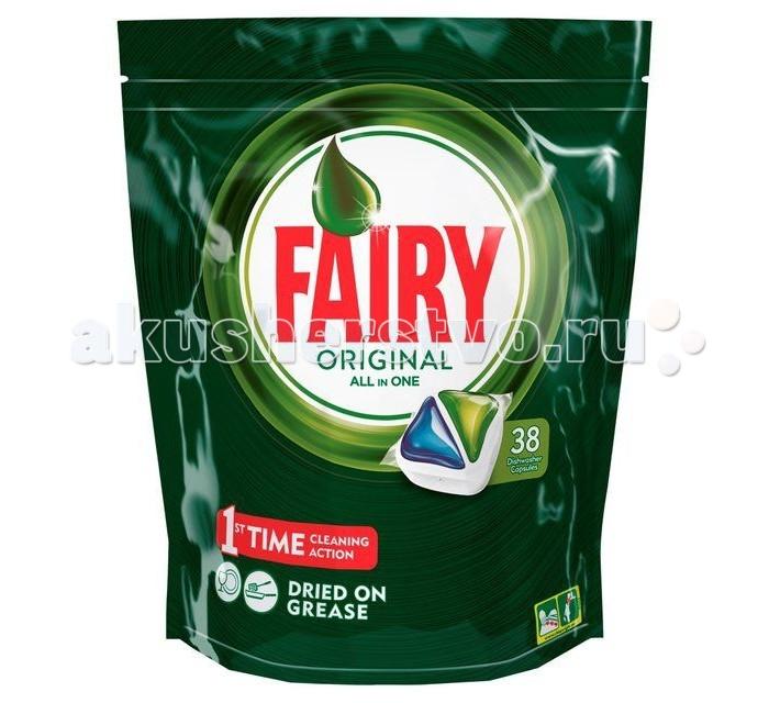 Бытовая химия Fairy P&G Средство для мытья посуды Original All in One 38 капсул держатель для капсул xavax 111116 rondello silver