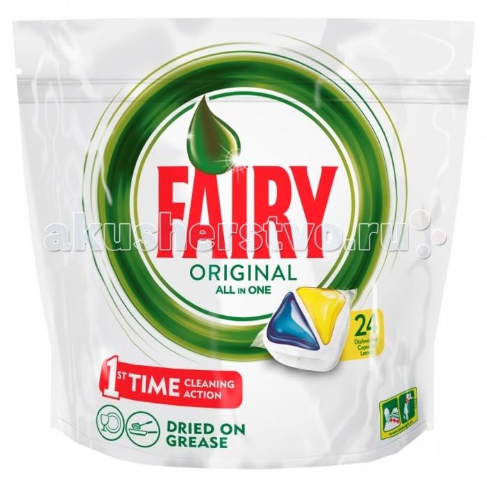 Бытовая химия Fairy P&G Капсулы для посудомоечных машин Original All In One Лимон 24 шт. средство для мытья посуды fairy original all in one для посудомоечных машин лимон 60 [fr 81574625]