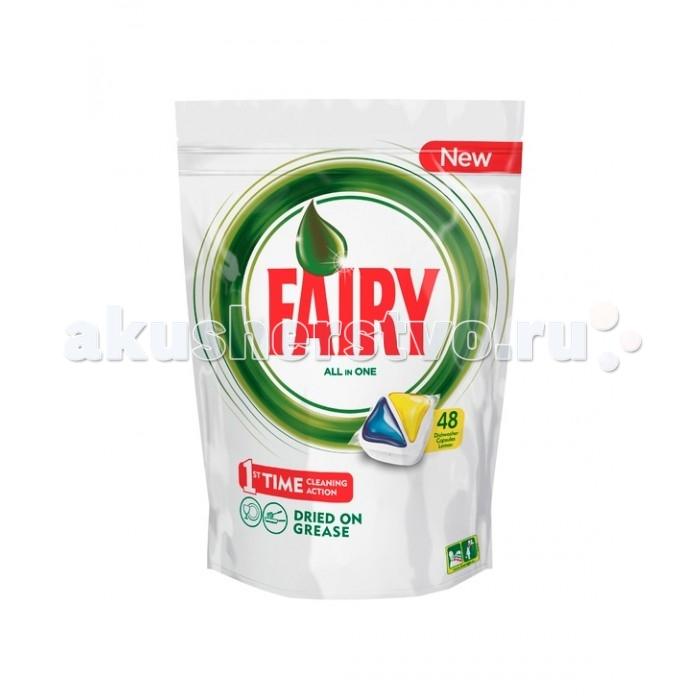 Гигиена и здоровье , Бытовая химия Fairy P&G Средство для мытья посуды All in One в капсулах Лимон 48 шт. арт: 257463 -  Бытовая химия