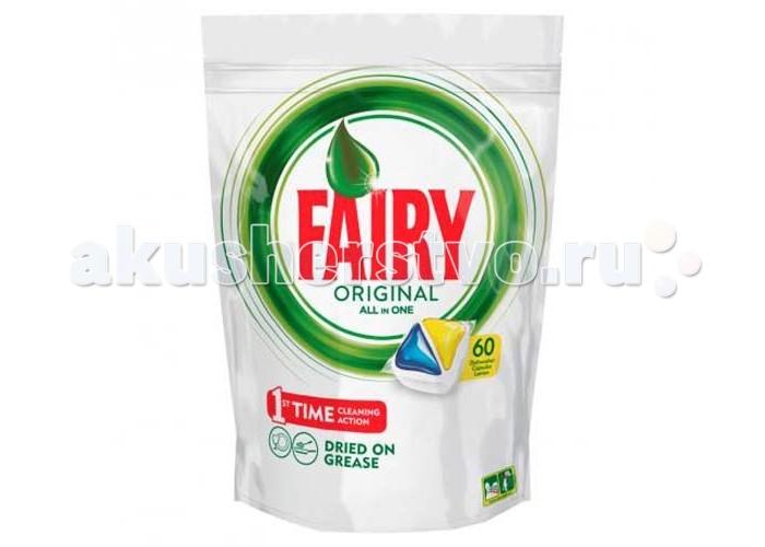 Гигиена и здоровье , Бытовая химия Fairy P&G Средство для мытья посуды в капсулах Original All in 1 Лимон 60 шт. арт: 257481 -  Бытовая химия