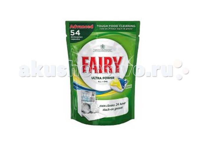 Гигиена и здоровье , Бытовая химия Fairy P&G Средство для мытья посуды в капсулах Allin in 1 Лимон 84 шт. арт: 257514 -  Бытовая химия