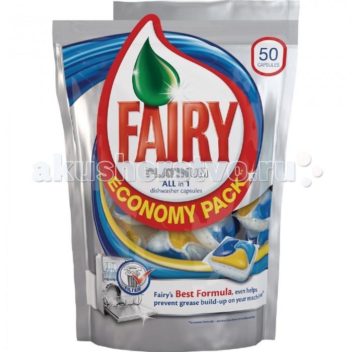 Гигиена и здоровье , Бытовая химия Fairy P&G Капсулы для посудомоечных машин Fairy Platinum All in One Лимон 50 шт. арт: 257544 -  Бытовая химия