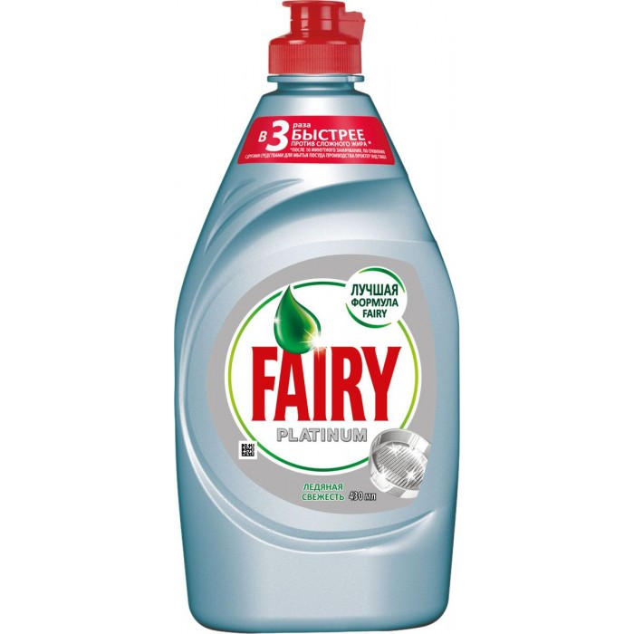 Бытовая химия Fairy P&G Platinum Средство для мытья посуды Ледяная свежесть 430мл 12pcs professional makeup brushes eye shadow foundation lip brush set cosmetic tool eye face cosmetic make up brush tool kit
