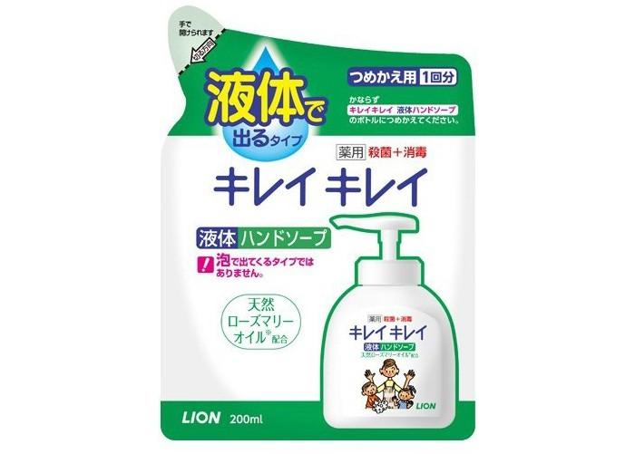Косметика для мамы Lion Kirei Kirei Жидкое мыло для рук с ароматом цитруса 200 мл