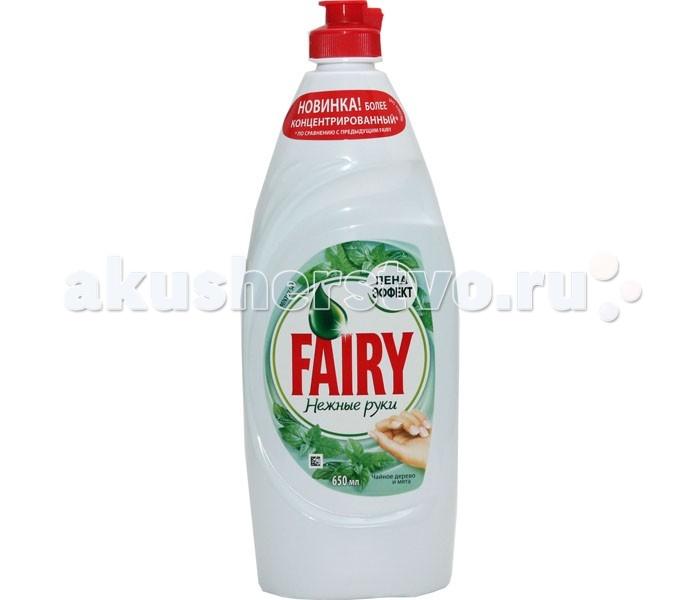 Бытовая химия Fairy P&G Средство для мытья посуды Нежные руки Чайное дерево и мята 650 мл средство для мытья посуды eco max чайное дерево 740 мл